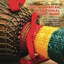 South African Traditional Folk Music thumbnail