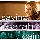 Saving Sarah Cain: Music From The Film thumbnail