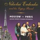 Moscow-Paris (Blessed Memory of Alesha Dimitrievich) thumbnail