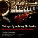 Chicago Symphony Orchestra... Symphonies Conducted By Fritz Reiner (Digitally Remastered) thumbnail