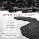 Empire Brass In Japan (Live At Hitomi Commemoration Auditorium, 1986) thumbnail