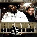 Heavy Hustlin (Explicit) thumbnail