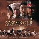 Warriors In Peace thumbnail