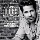 Goodbyes Made You Mine thumbnail
