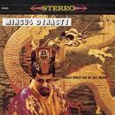 Mingus Dynasty thumbnail