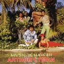 Music Of Hawaii thumbnail