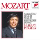 Mozart: Concerto No. 15 & 16 for Piano and Orchestra thumbnail