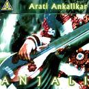 Anjali thumbnail