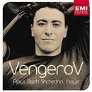 Maxim Vengerov : Solo recital album thumbnail