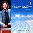 Samandar - A World Beneath The Ocean thumbnail