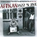 South African Jazz And Jive (1954-1960) thumbnail