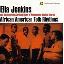 African-American Folk Rhythms thumbnail