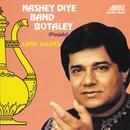 Nashey Diye Band Botaley thumbnail