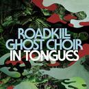 In Tongues thumbnail