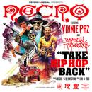 Take Hip Hop Back (Feat. Vinnie Paz, Immortal Technique) (Single) (Explicit) thumbnail
