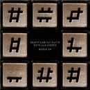 Keys & Codes Remix EP thumbnail
