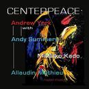 Centerpeace thumbnail