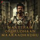 Maattram Ondrudhaan Maaraadhadhu thumbnail
