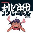 DARE (Soulwax Remix) (Single) thumbnail