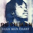Nyah Man Chant (1997) thumbnail