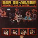Don Ho: Again! (Live) thumbnail