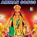 Amman Songs thumbnail