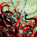 Shipwreck A.D. thumbnail