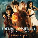 Dragonball: Evolution (Original Motion Picture Soundtrack) thumbnail