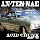 Acid Crunk EP 5 thumbnail