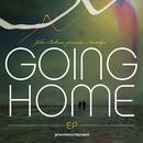 Going Home EP thumbnail