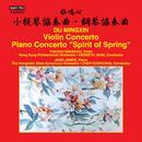 "Mingxin Du: Violin Concerto & Piano Concerto ""Spirit of Spring"" thumbnail"