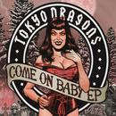 Come On Baby EP thumbnail