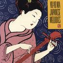 Japanese Melodies (Remastered) thumbnail