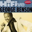 Rhino Hi-Five: George Benson EP thumbnail
