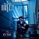 El Cholo (EP) thumbnail