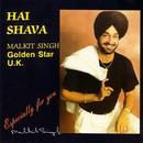 Hai Shava thumbnail