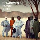 Tassili (Deluxe Edition) thumbnail