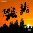 Look Alive (Single) (Explicit) thumbnail