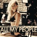 All My People (Single) thumbnail
