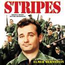 Stripes (Score) thumbnail
