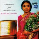 Sriranjani thumbnail