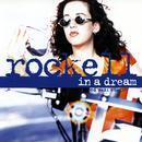 In A Dream - EP thumbnail