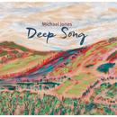 Deep Song thumbnail