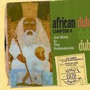 African Dub Chapter 4 thumbnail