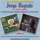"50 Aniversario Luctuoso - Jorge Negrete ""El Charro Cantor"" Vol. 3 thumbnail"
