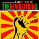 Tad's Record Presents Evolution Of The Revolution Riddim (80's, 90's, 2000's) thumbnail