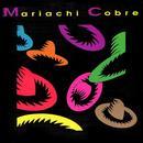 Mariachi Cobre thumbnail