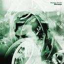 Maraqopa (Deluxe Edition) thumbnail