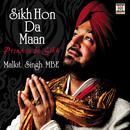 Sikh Hon Da Maan (Proud To Be Sikh) thumbnail