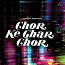 Chor Ke Ghar Chor (Original Motion Picture Soundtrack) thumbnail